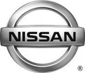 Nissan - Comercializam piese auto